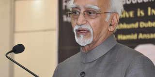 who is the ex officio chairman of rajya sabha