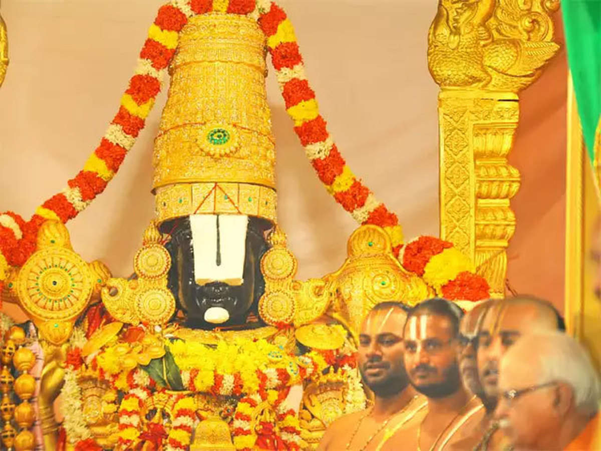 Tirumala News and Updates from The Economic Times