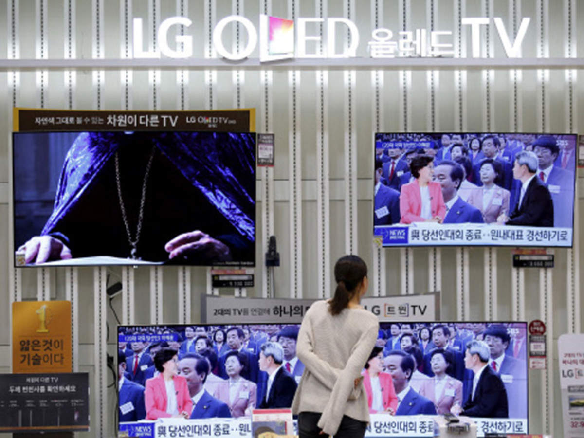 LG India starts open cell manufacturing of TV at Pune plant