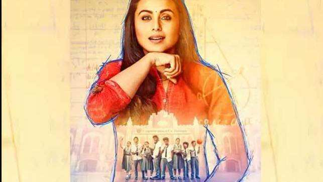 Rani Mukerji's 'Hichki' to release in Russia on Teachers Day