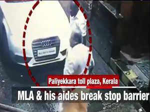 Watch: Kerala MLA and his aides break stop barrier at Paliyekkara toll plaza