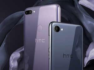 HTC-Website
