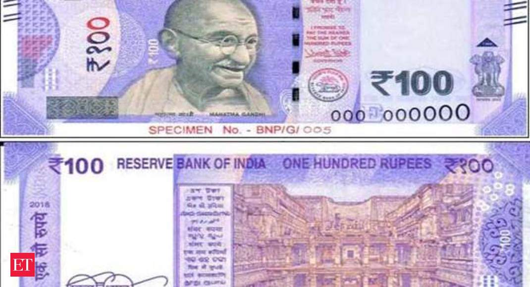 New 100 Rs Note Rbi To Issue Rus With Motif Of Rani Ki Vav The Economic Times Video Et Now