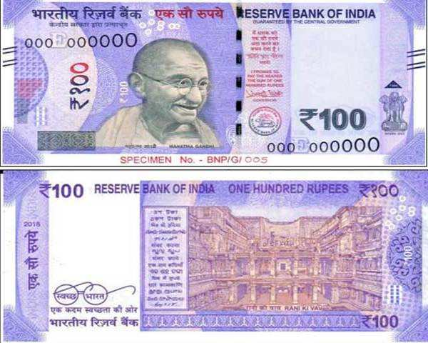Image result for 100 rs new note
