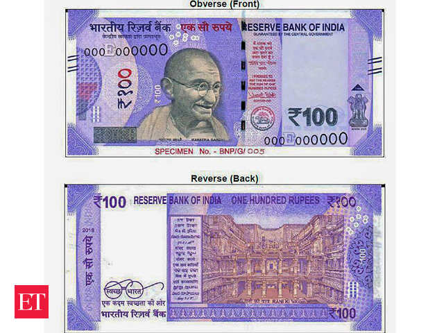 New 100 Rupee Note Rbi To Issue New Rs 100 Currency Note Shortly