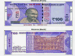 Rani ki Vav: Famed historical monument gets pride of place in new Rs 100 note