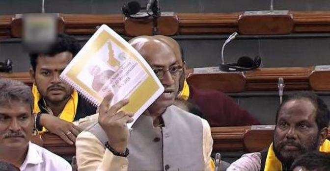 no confidence motion: TDP MP Jayadev Galla quotes Mahesh