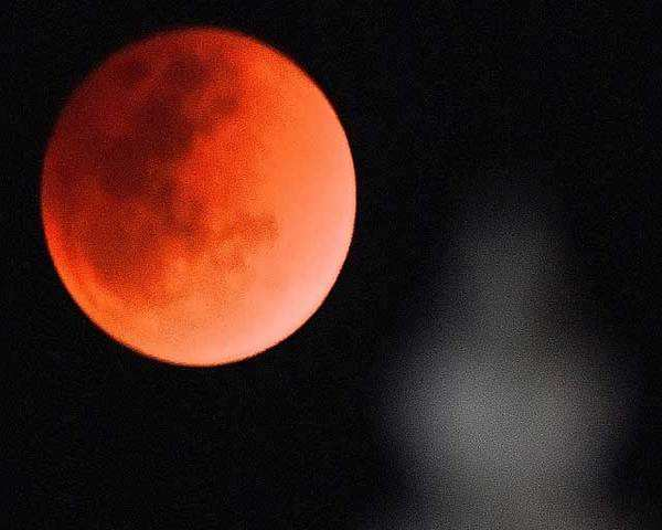 lunar eclipse ending time today