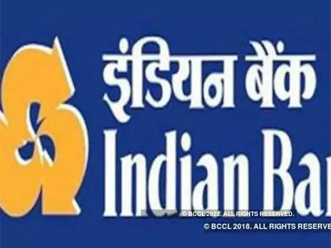 Meet India's 'best bank': The Indian Bank - The Economic Times