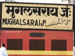 mughalsarai_bccl