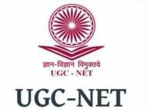 UGC NET Result: UGC NET 2018: Results likely to be declared