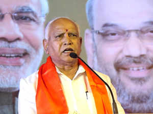 yeddyurappa on stage bccl