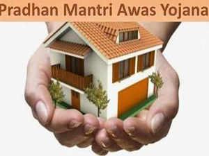 awas-yojna-agencies