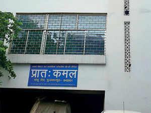 Muzaffarpur-shelter-home