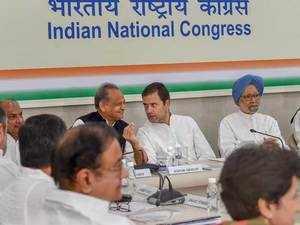 CWC meet: Rahul Gandhi chairs Congress' top leadership body meeting