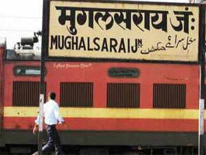 Mughhalsarai Junction