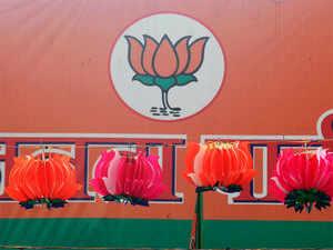 CWC is 'corruption wali committee': BJP