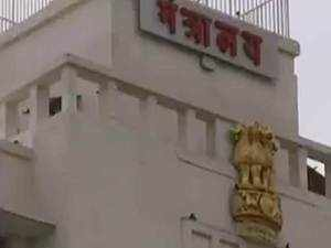 Maha govt employees call strike demanding implementation 7th pay commission