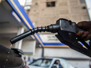 Petrol-AFP