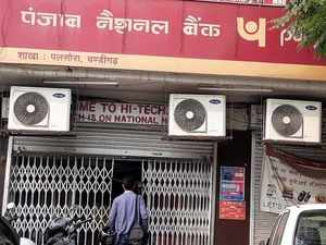 PNB posts Q1 net loss of Rs 940 cr on rise in provisioning