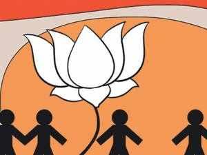 BJP-BCCL (2)