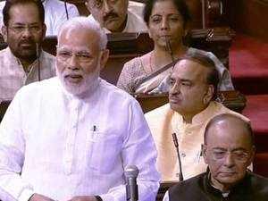 PM Modi praises new RS deputy chairman Harivansh Narayan Singh