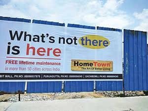 HomeTown-