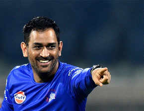 The big BCCI gaffe: MS Dhoni was still Team India's captain until recently
