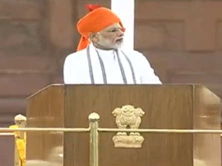 The Constitution of India, given to us by Dr. Babasaheb Ambedkar has spoken about justice for all. We have to ensure social justice for all and create an India that is progressing rapidly: PM