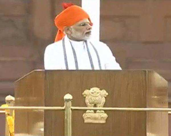 Watch: PM Modi addresses the nation on 72nd Independence Day
