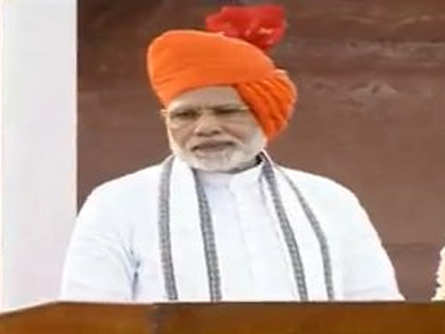 We will realised the remarkable strides the nation has made: PM