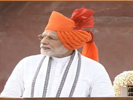 We have the power to take tough decisions because Deshahit is Saravopari for us: PM