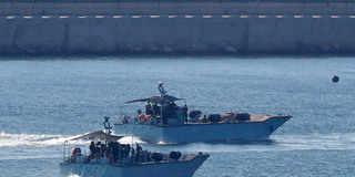 Israeli navy: Latest News & Videos, Photos about Israeli
