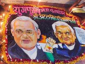 Atal Bihari Vajpayee: An economic visionary