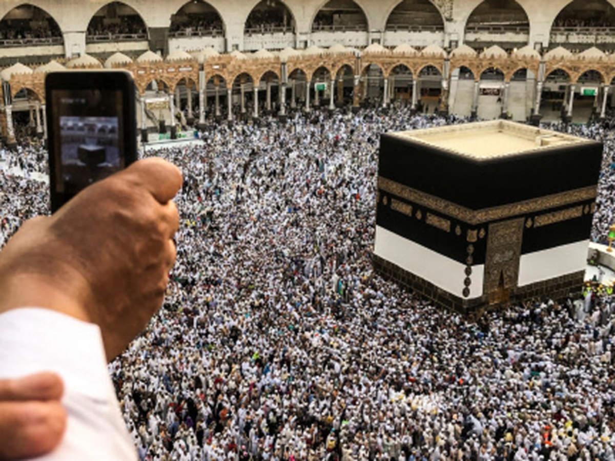 Makkah: Latest News & Videos, Photos about Makkah   The