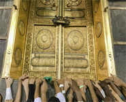 World's biggest gathering starts at Mecca
