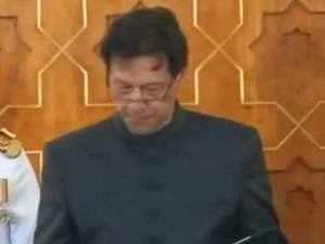 Watch: Imran Khan takes oath as Pakistan PM