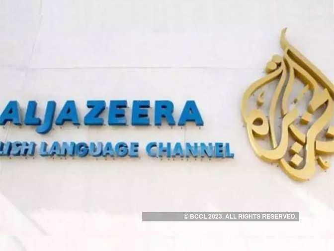 Al Jazeera: Government scraps Al Jazeera's security