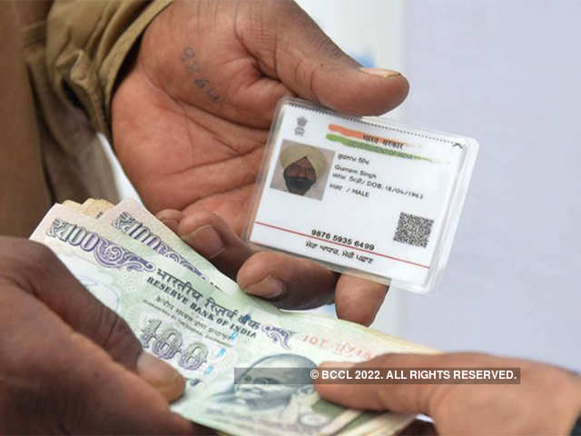 Facial recognition made must for Aadhaar authentications - Quick
