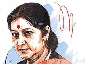SushmaSwaraj.bccl