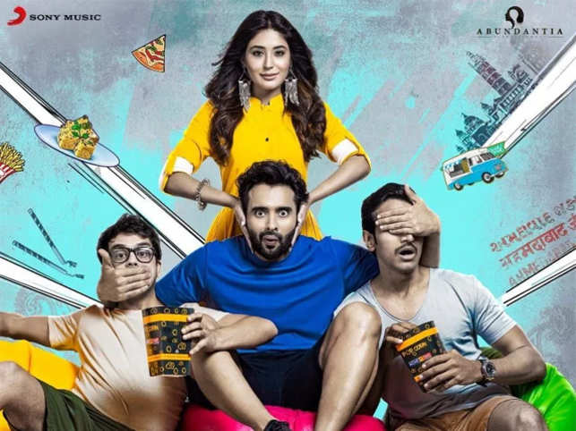 Mitron (2018) Hindi DVDScr 700MB x264 Full Movie