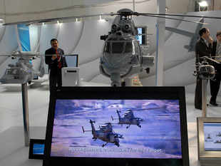 defence expo_bccl