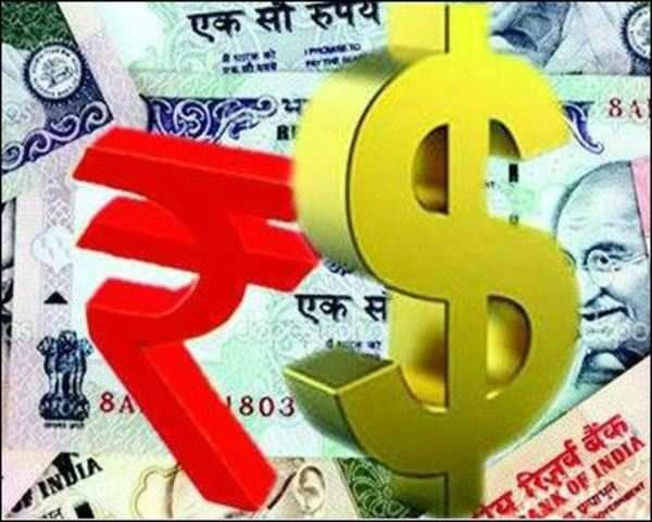Rupee hits new record low of 70 82