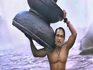 shivraj-baahubali-Youtube
