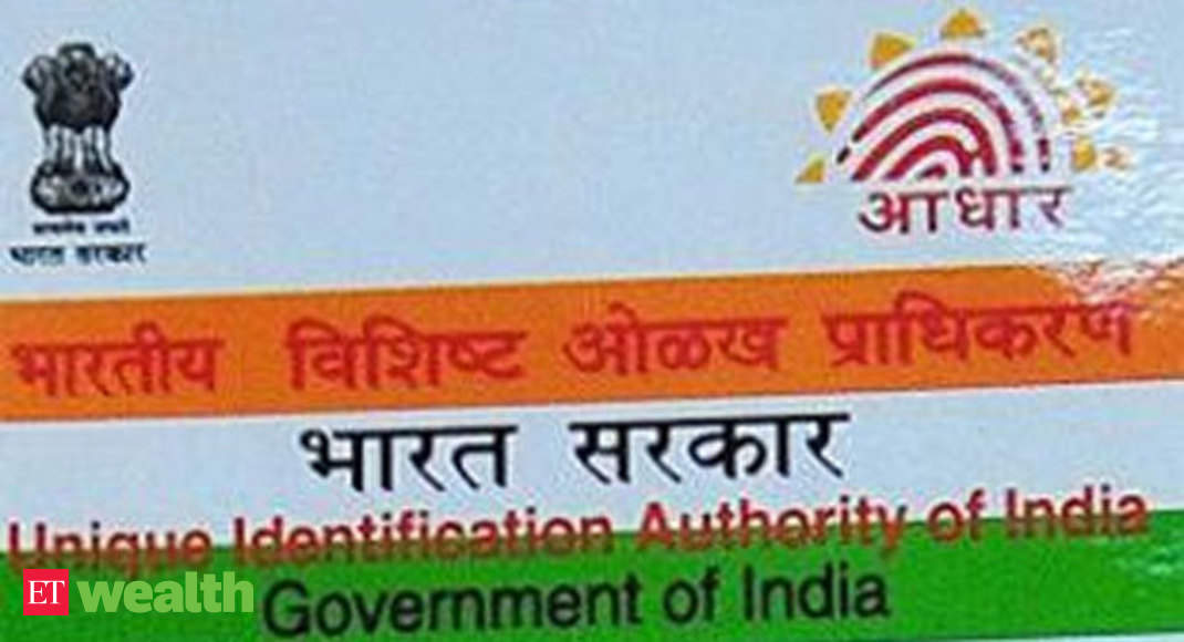 Aadhaar Card Verification: How to verify Aadhaar card online