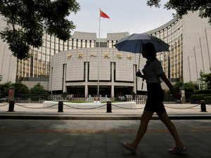 Peoples-Bank-China-reuters