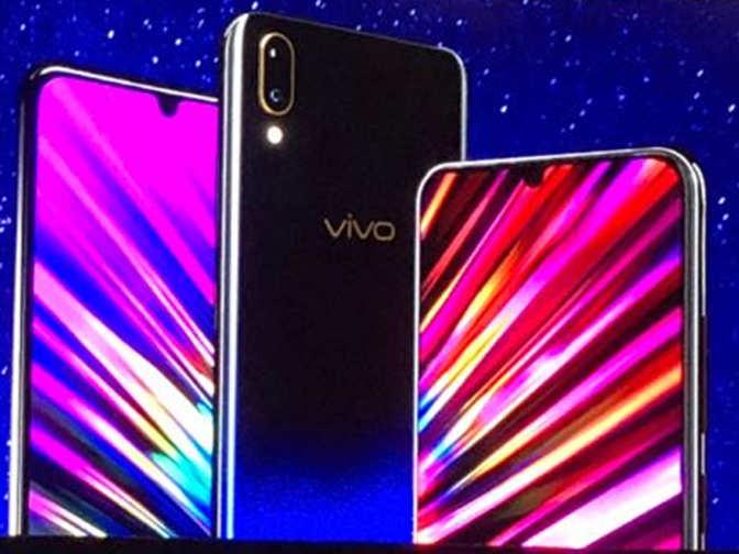 vivo v11 pro: Vivo unveils V11 Pro at Rs 25,990