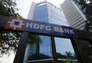The headquarters of India's HDFC bank is pictured in Mumbai