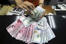 Dollar slips vs yen, Trump seen challenging Japan on trade issues