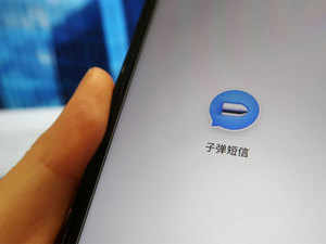 Online media in China